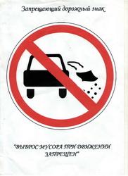 Рисунки о дорожных знаках для конкурса